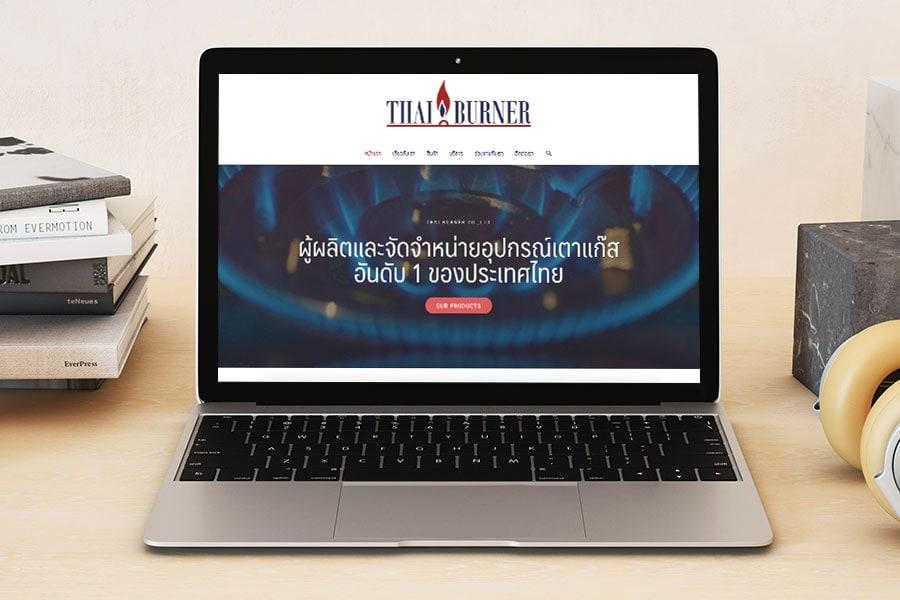 thaiburner