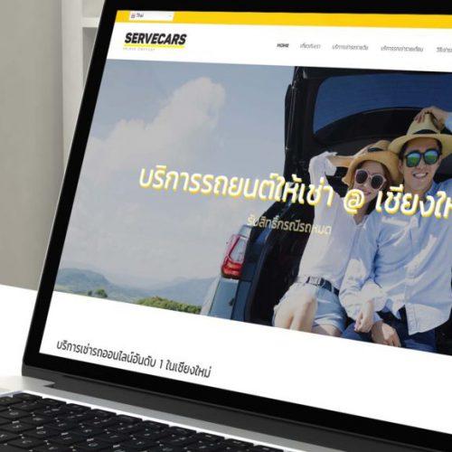 servecars-1024x576